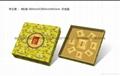 天津月餅禮盒印刷 2