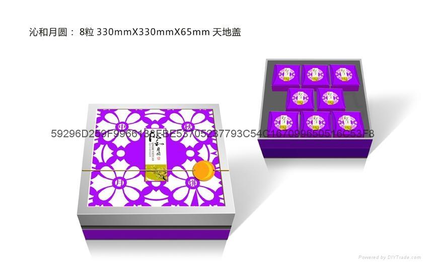 天津月餅禮盒印刷 1