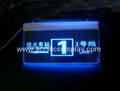 acrylic LED display sign LED logo sign