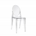 acrylic chair lounge chair