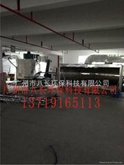 增城理石廠除塵設備
