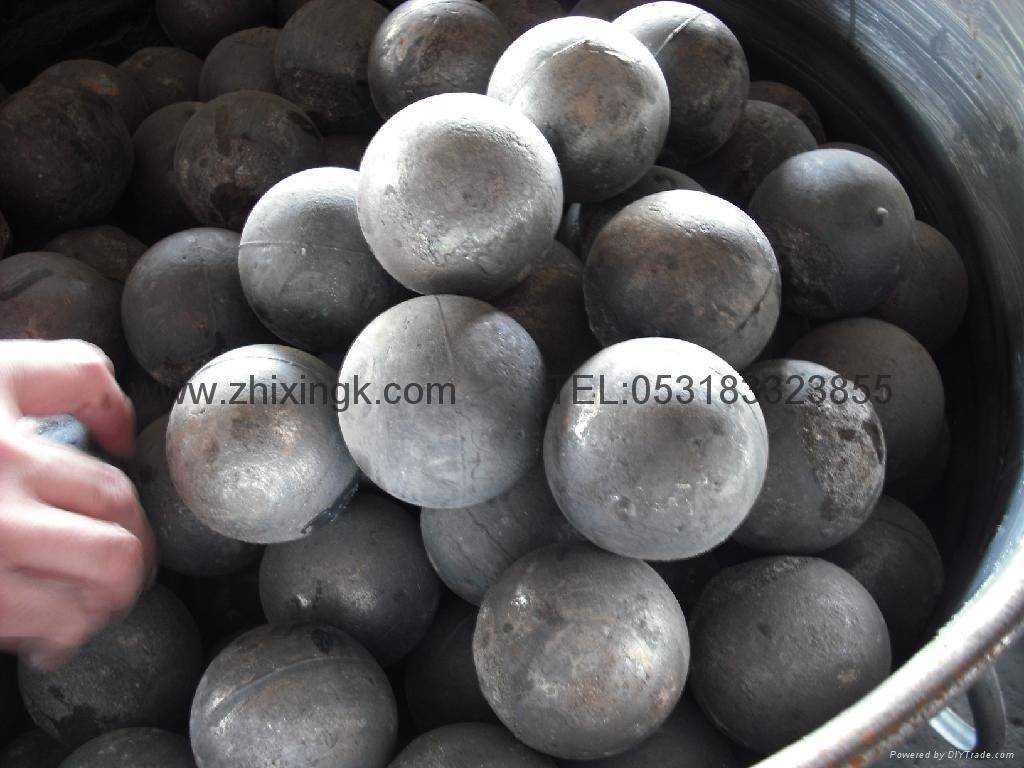Mining ball 2