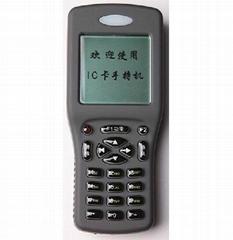 停車場計時收費刷卡手持機