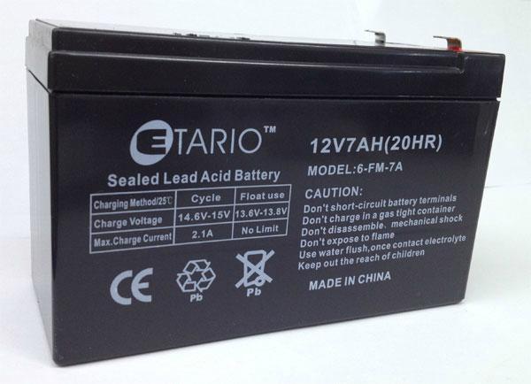 电源机箱蓄电池12V7AH汉滔蓄电池 1