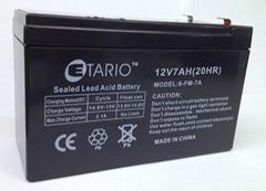 电源机箱蓄电池12V7AH汉滔蓄电池