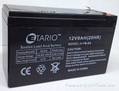 12V7.5AH铅酸蓄电池
