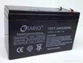 12V7.5AH铅酸蓄电池 3