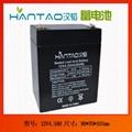 12V5AH电梯电源箱蓄电池 5