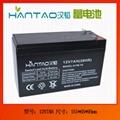 锁具蓄电池12V7AH