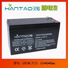 鎖具蓄電池12V7AH