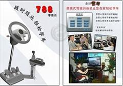 便携式汽车驾驶训练机
