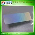 絲印鐳射銀油墨 2