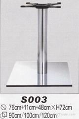 深圳不鏽鋼餐桌腿