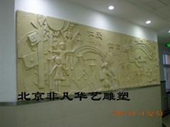 北京雕塑,玻璃鋼,砂岩。人物