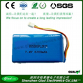 Supply 1200mAh 3.7v li-ion polymer