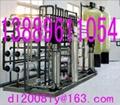雙級5噸反滲透水處理設備 1