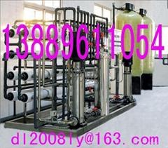 雙級5噸反滲透水處理設備