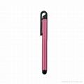 iphone电容屏手写笔