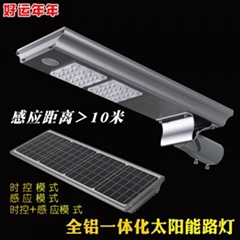 Aluminum Alloy Case Integrated Led Solar Street Light