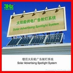 楼顶广告牌太阳能供电系统