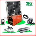30W太阳能供电系统