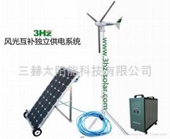 家用风光互补供电系统