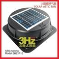 15W 太阳能换气扇