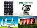 太阳能广告射灯