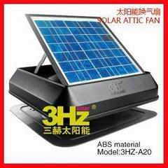 20W太阳能排气扇
