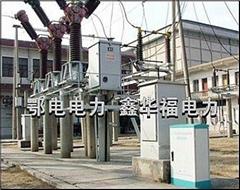 ED0308系列斷路器在線監測系統