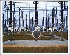 變電站絕緣子污穢在線監測系統