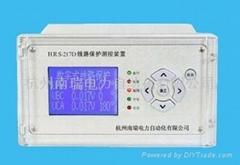 微机保护HRS-247D数字式电动机保护装置