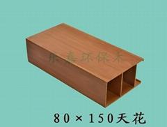 乐嘉环保木80×150天花