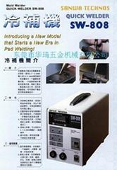 日本 SANWA  SW-808模具冷補機