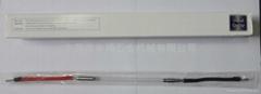 德国ALPHA激光灯管 501-0515 原装进口