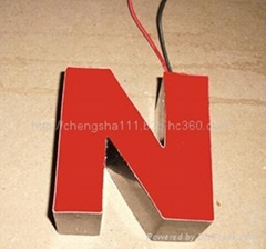 惠州樹脂發光字膠水廠家