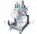 胶粘剂灌装机 1