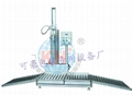 200L大桶溶剂灌装机液下式