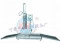 200L大桶溶劑灌裝機液下式