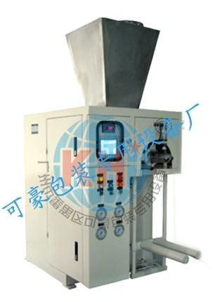 纳米轻钙包装机 1