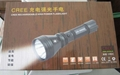GP-9608 Rechargeable Flashlight with Aluminum Alloy Shell