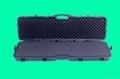 GP-PC05 Rifle Case