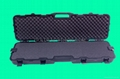 GP-PC06 Rifle Gun Case