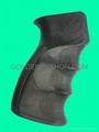 GP-0113 Hand Grip