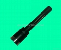 GP-91T6 Rechargeable Flashlight
