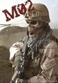 GP-MS010 Army of Two Light Skull Face Mask