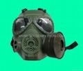 GP-MS014 Gas Mask