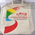 中山帆布袋|中山帆布袋生產廠家|帆布袋設計製作 1