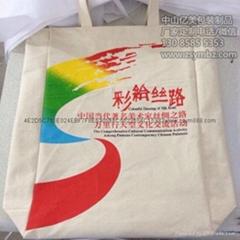 中山帆布袋|中山帆布袋生產廠家|帆布袋設計製作