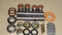 日產 KP-139 轉向節修理包